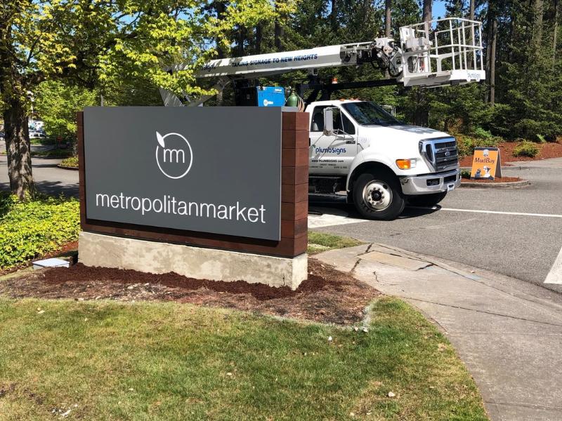 Met Market Monument Sign 800 x 600
